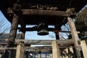 The bell used to ward off evil for the coming year