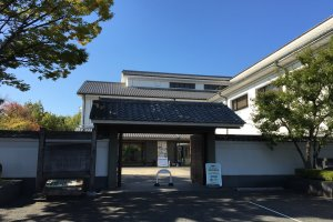 The entrance to the Adachi Historical Museum