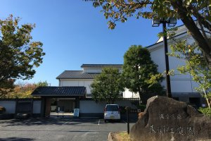 The Adachi Historical Museum