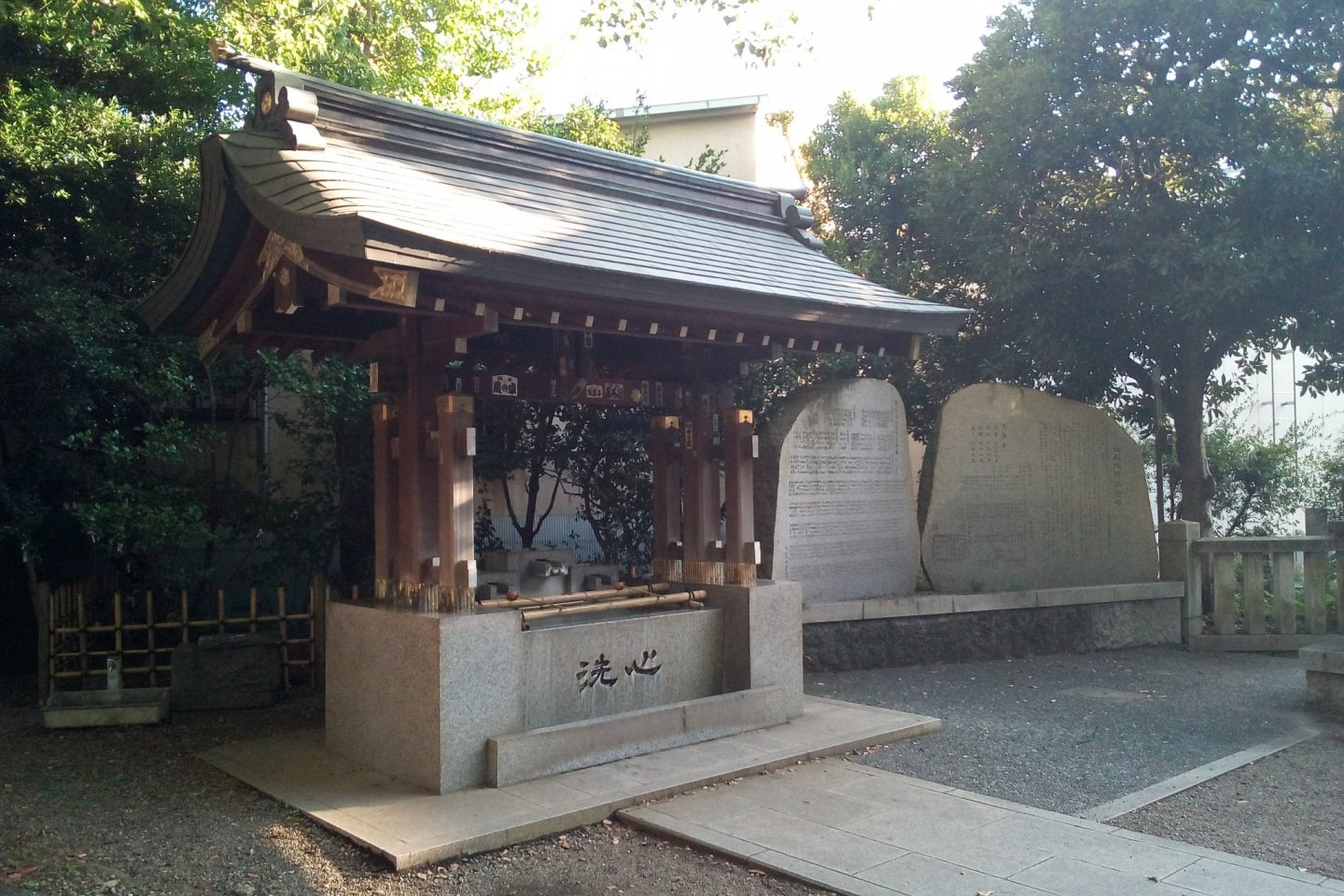 Water ablution well at Oji Shrine