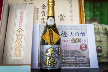 An award-winning Sentoku sake