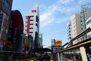 See Tokyo up close and personal.