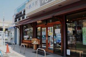 Souvenir store next to Kii Tanabe Station