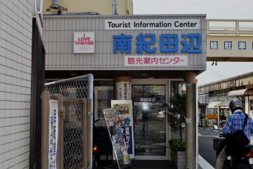 Tourist Information Center across the street from the station