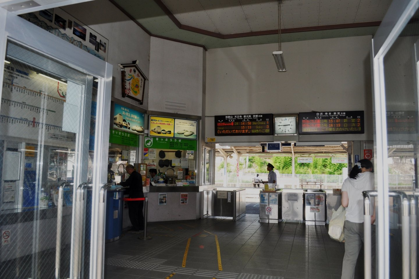 Ticket office, ticket machines and gates