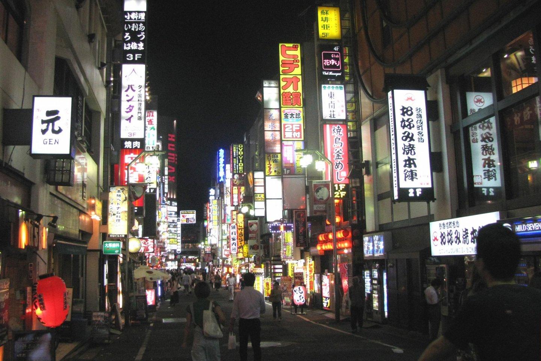Район Икэбукуро вечером