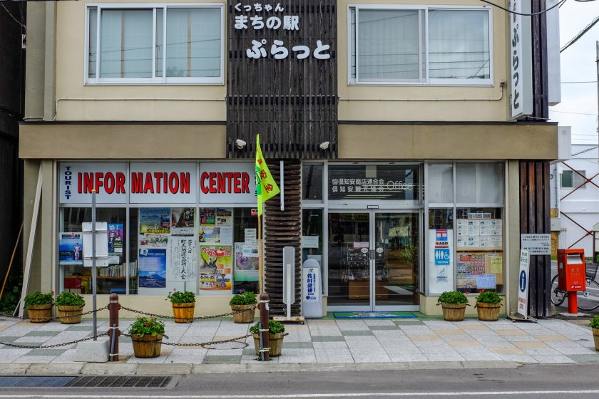 The information center located on Kutchan Ekimae Dori