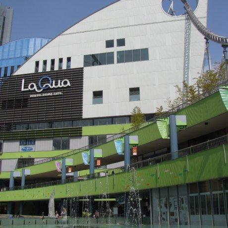 Spa LaQua in Tokyo