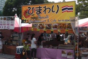 Thailand: definitely not in Latin America