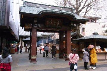 Tokyo's Toshima City Ward