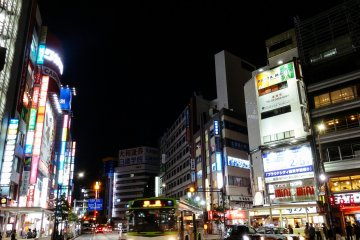 The famously gritty Ikebukuro, main centre of Toshim City