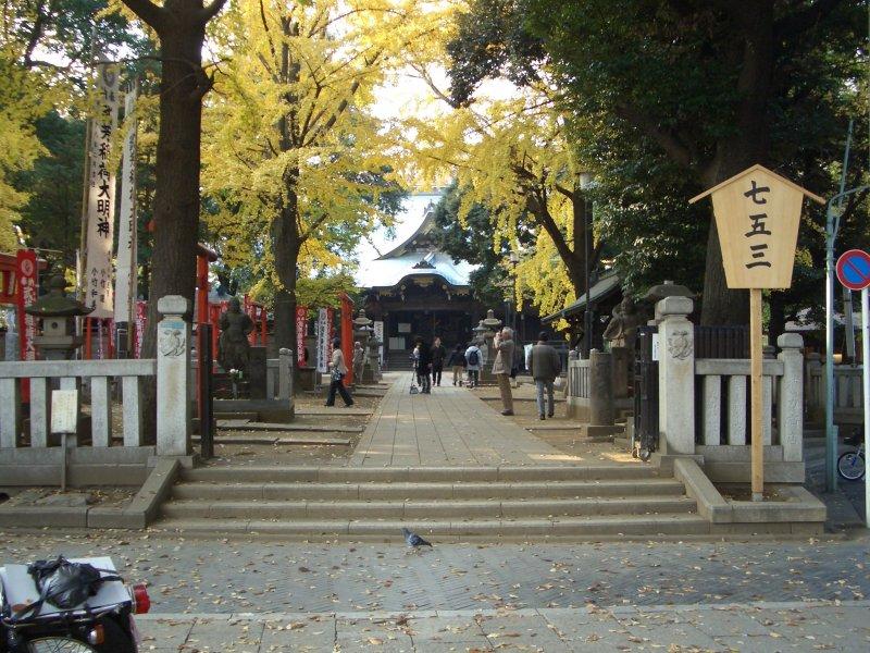 Kishimojin Temple in Toshima City