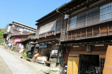 The post town, Magome