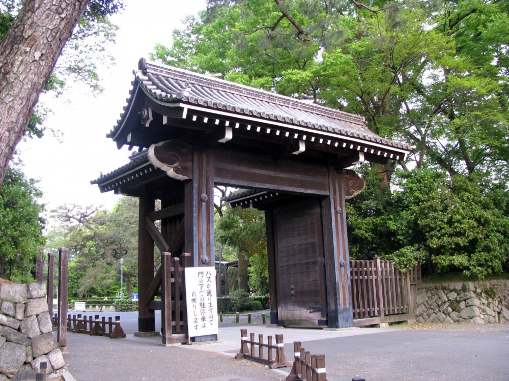 The gates to Kyoto Imperial Park