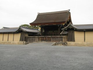 One of the buildings of the Imperial Palace