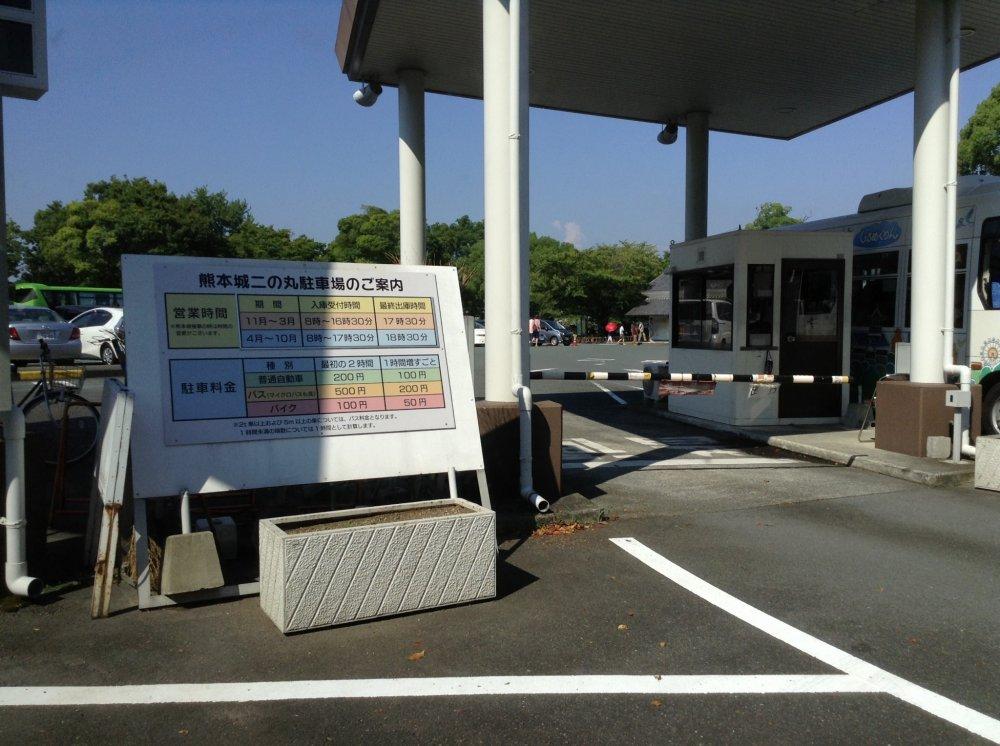 Câu chuyện của tôi bắt đầu khi tôi đến một khu vực đỗ xe chính bên ngoài cổng Nishi Ote, bãi đỗ xe này nằm bên ngoài cổng chính Hohoate lớn hơn. Có 4 cổng chính vào tòa thành.