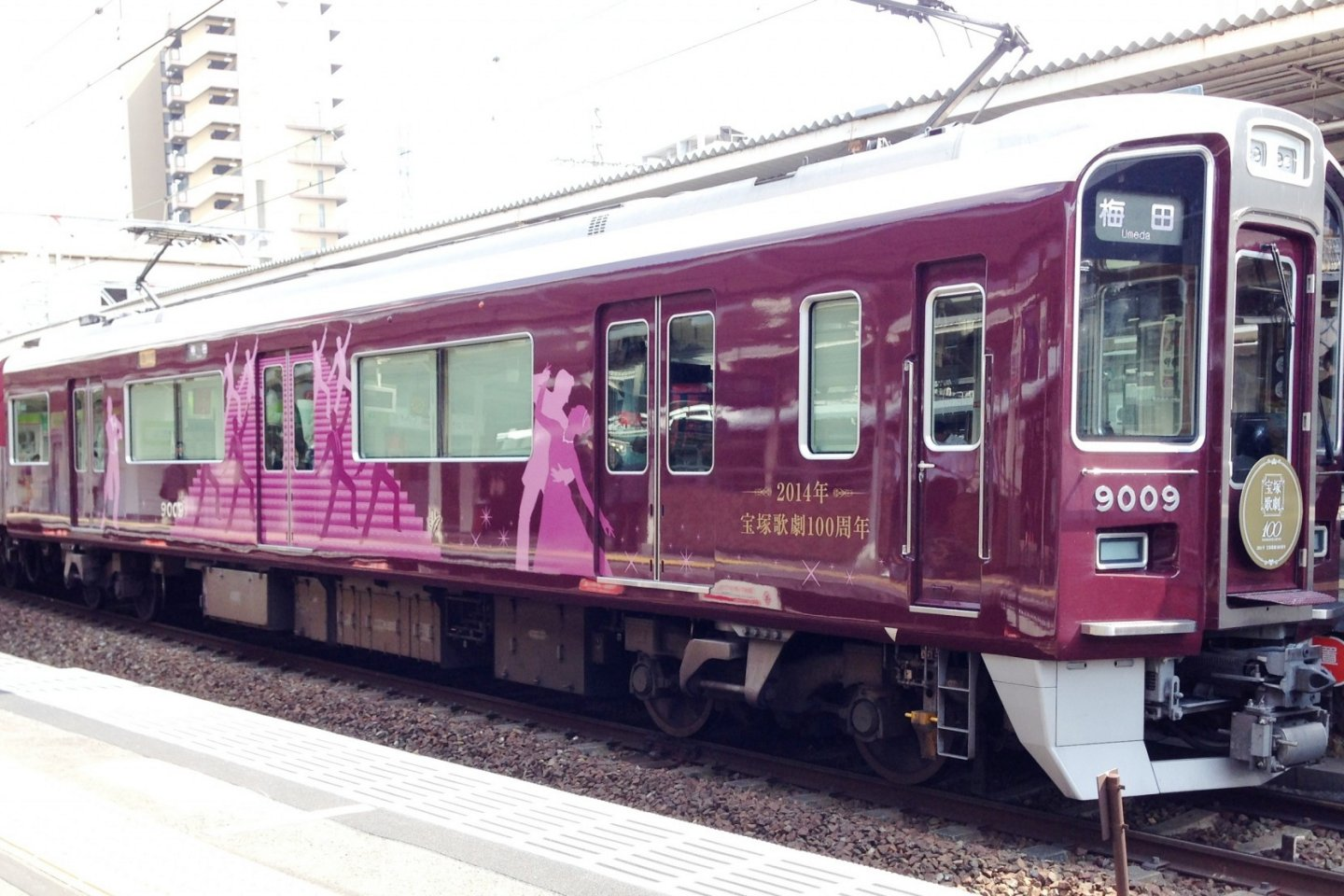 Hankyu trainconnects with the airport monorail for the journey to Kyoto, with a change at Juso