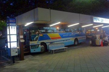 <p>The airport bus also departs from some Kyoto hotels in the early morning but it&#39;s slower</p>