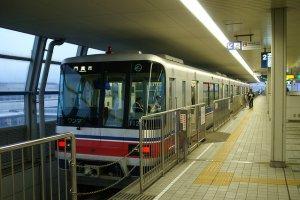 Le monorail de l'aéroport d'Itami