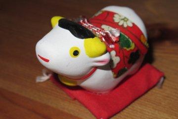 Ox - Ushi