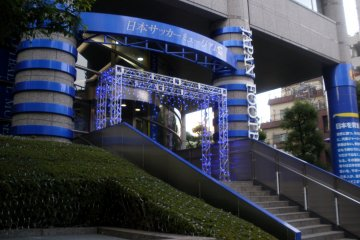 Entrance to the Japan Football Museum