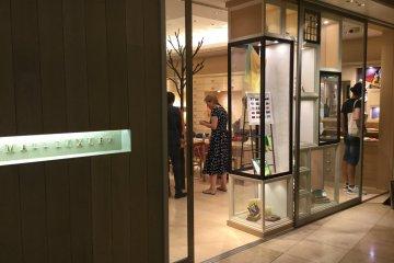 Classics the Small Luxury at Roppongi Hills