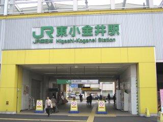 Станция Хигаси-Коганэй (JR Higashi-Koganei St.)