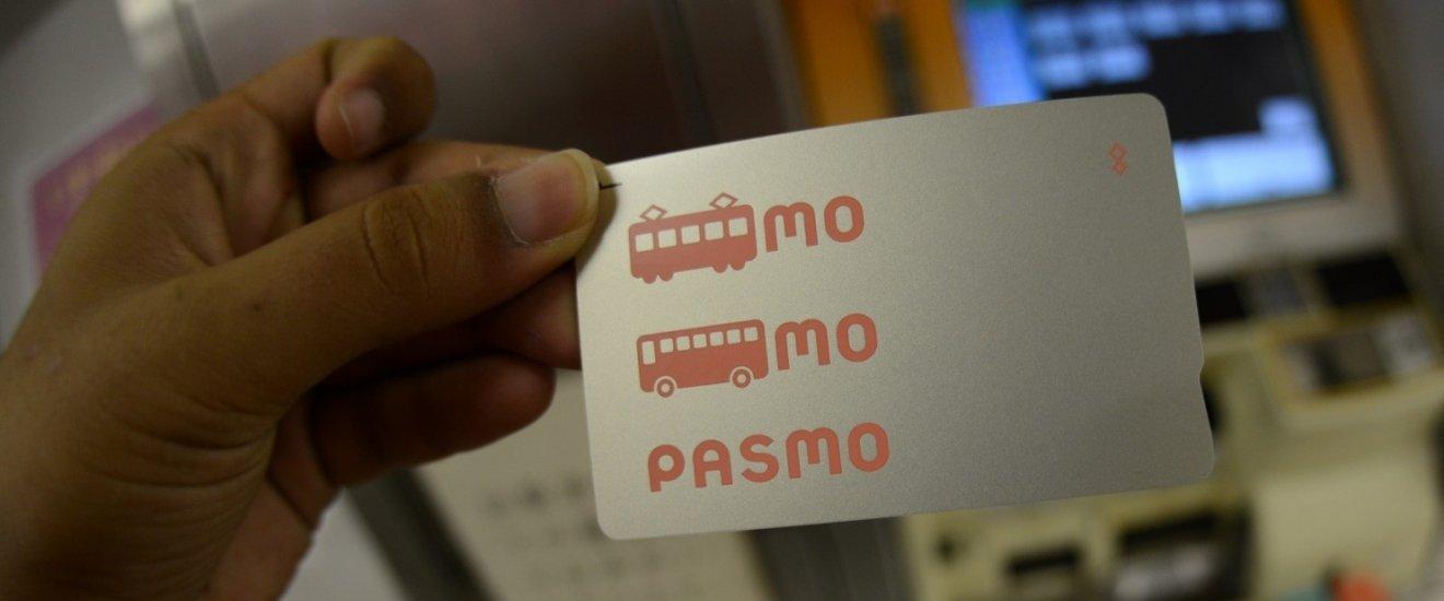Kartu PASMO