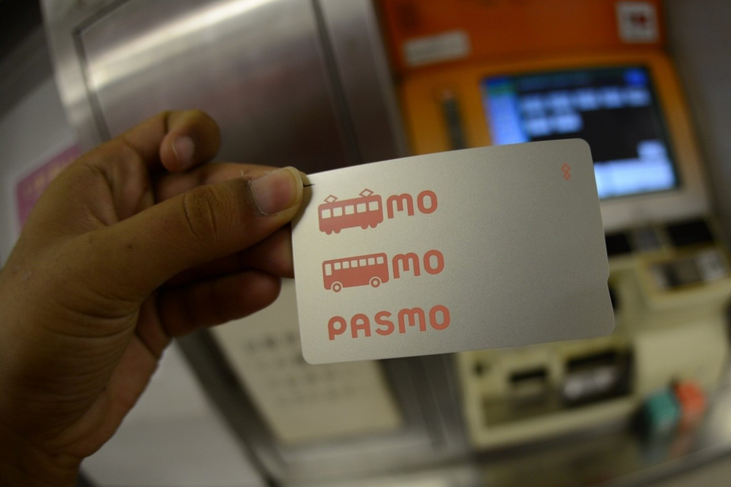 A PASMO card.
