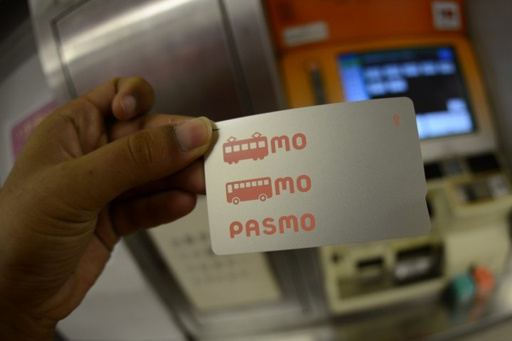 How to Get a PASMO Card in Tokyo