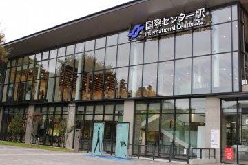 Бесплатные выставки в здании станции International Centre в Сэндае