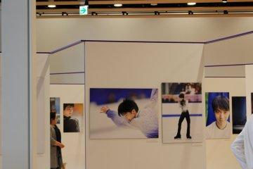 Бесплатная выставка фотографий Юдзуру Ханю