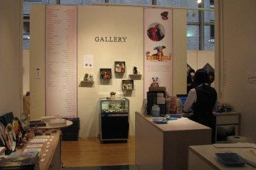 Галерея Maruzen в Токио