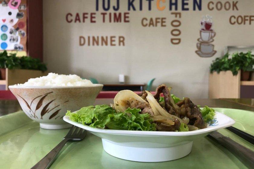 Beef bulgogi and rice