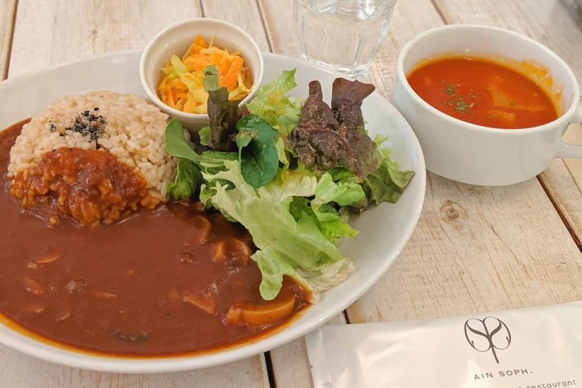 The Hayashi Rice includes mushrooms in lieu of beef - you won\'t miss having meat!
