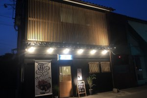 熊本城の城下町のような店構え