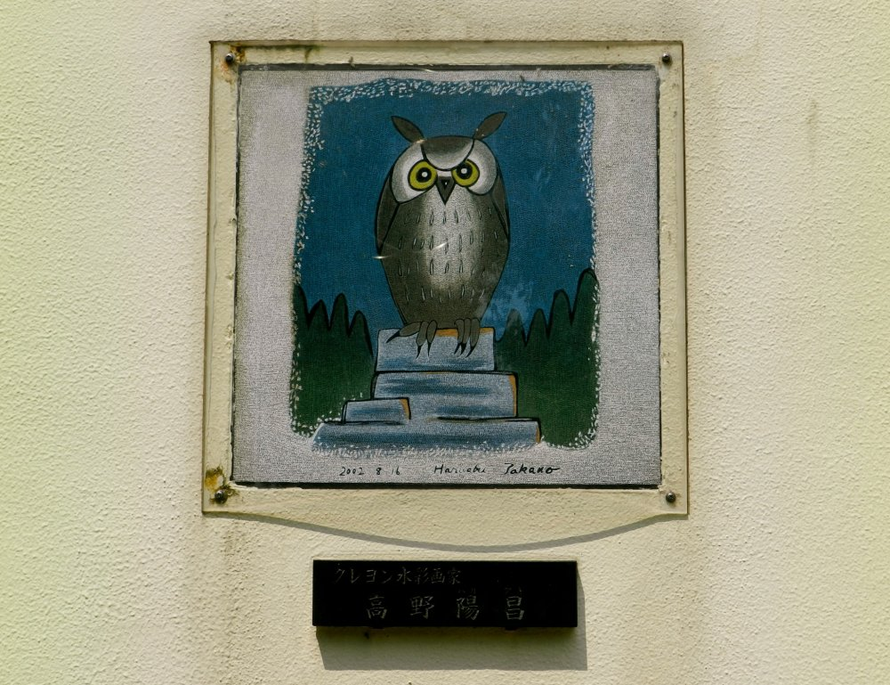 This owl caught my eye first.