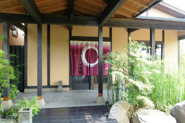 The entrance to the family baths at Ikkyu Onsen