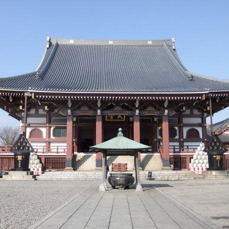 Guide to Tokyo's Ota City Ward