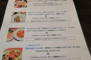 เมนูอาหารกลางวัน