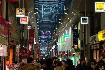 Popular shotengai shopping street in Koenji