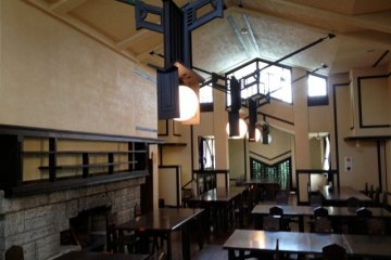 The common dining room
