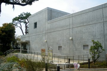 Annex to the Suginami Historical Museum