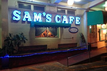 Sam's Cafe is a very popular nautical themed restaurant in Kitanakagusuku Village