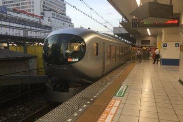 Smart looking train
