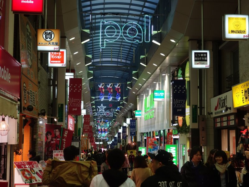 Koenji's shopping street in the evening