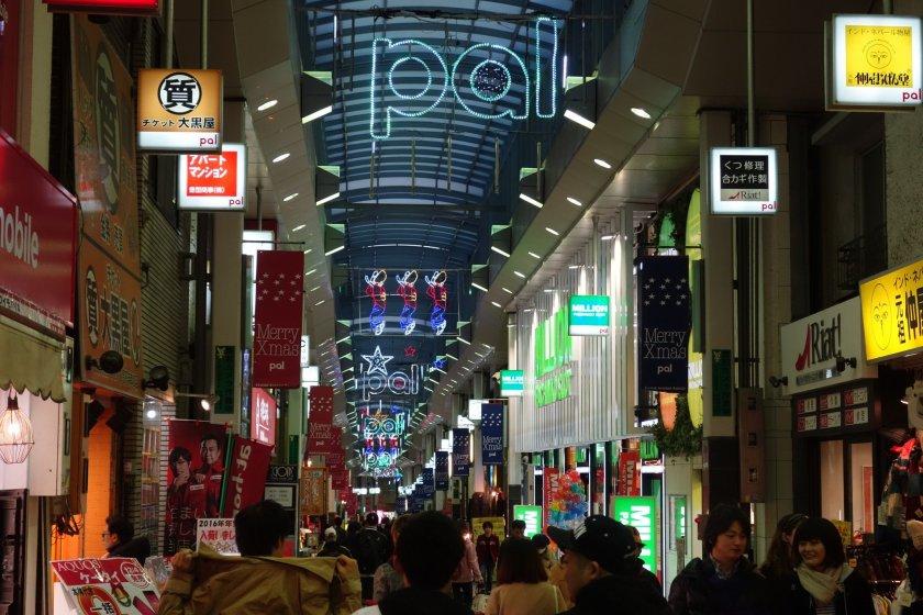 Koenji\'s shopping street in the evening