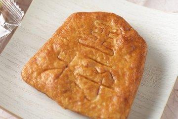 Osho senbei are crunchy, salty treats