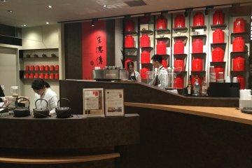 Authentic Taiwanese tea salon.