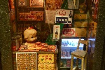Nostalgic Taiwan in a diorama.